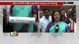 MLA Geetha Reddy Launched  2018 Calendar