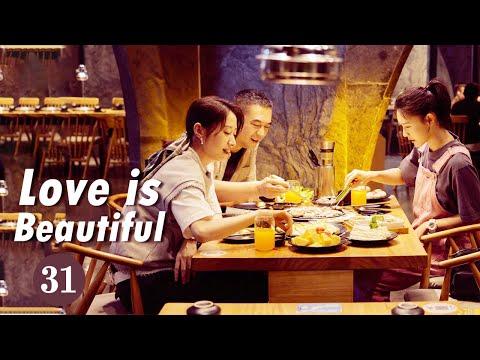 陸劇-對你的愛很美-EP 31