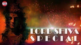 Lord Shiva special audio juke box | Shiva Special| East Coast