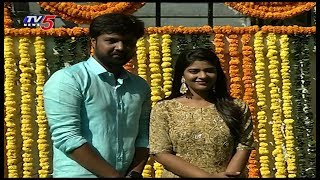 Adhiroh Creative Signs LLP Production No 1 Movie Openings | TV5