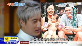 20160321中天新聞 性感女神鍾麗緹將「三婚」差12歲小鮮肉 命理師這麼說..