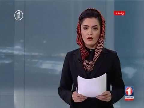 Afghanistan Midday Dari News 21.7.2016 خبرهای نیمه روزی