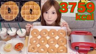 [MUKBANG] 10 Waffled Donuts and I Try Some Summer Themed Donuts