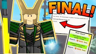 UNLOCKING THE FINAL SKILL! | ROBLOX: Super Power Training Simulator
