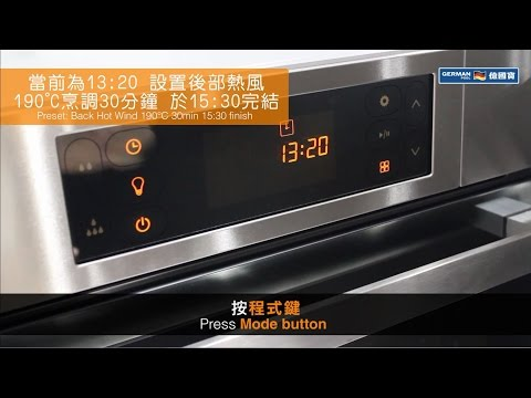 2-in-1 Steam Oven SGV-5221: Preset Timer Setting