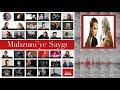 Demet Akalın & Ahmet Aslan - İşte Gidiyorum Çeşmi Siyahım/ Mahzuniye Saygı [ 2017© ARDA Müzik ]