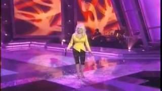 Dolly Parton Here You Come Again Carrie U Kristin C