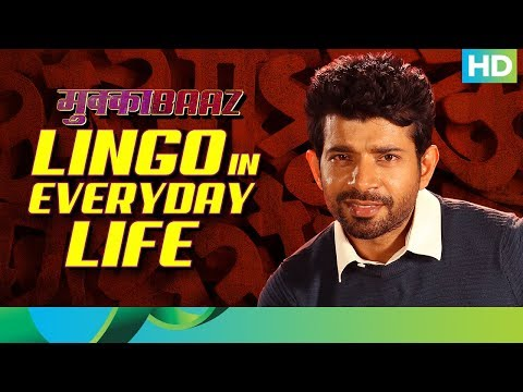 Mukkabaaz | Decoding the Lingo | Vineet Ku. Singh