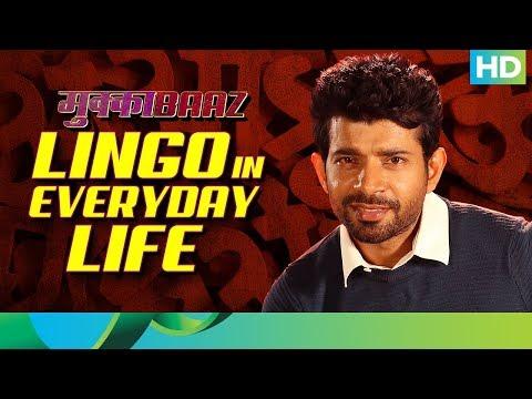 Mukkabaaz | Decoding the Lingo | Vineet Ku. Singh