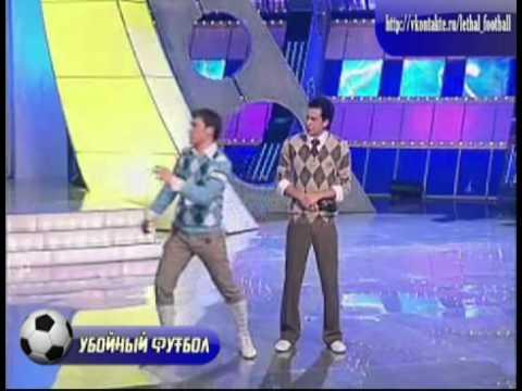 """""""Убойный Юмор"""" ВЫПУСК #2"""