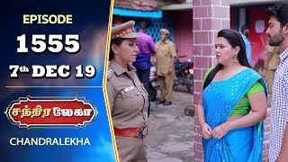 CHANDRALEKHA Serial | Episode 1555 | 7th Dec 2019 | Shwetha | Dhanush | Nagasri | Arun | Shyam