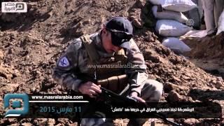 """مصر العربية   البيشمركة تجند مسيحيي العراق في حربها ضد """"داعش"""""""