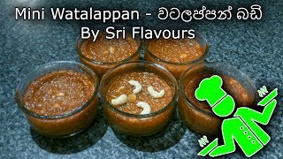 Mini Watalappan