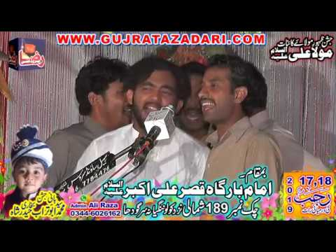 Jashan Zakir Imran Mukhtar Khokhar | 25 Mach 2019 | Chak 189 Shamli Sargodha