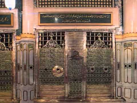 Apni Ata ka Haqny ye manzar dikha dia Naat by Mushtaq Qadri