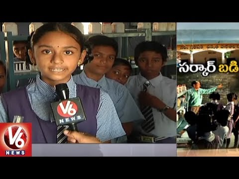 Special Story On Gutpa Village Zilla Parishad High School | Nizamabad District | V6 News