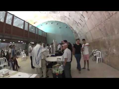 The Muslim arch vs. the arch of Herod - The Western Wall synagogue compound, Jerusalem