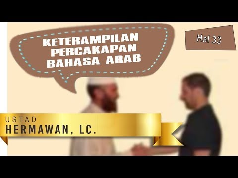 PERCAKAPAN BAHASA ARAB_hal 33_Ustad Hermawan