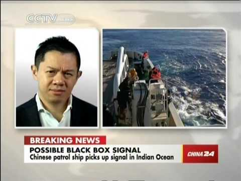 Chinese patrol ship picks up signal in Indian Ocean(follow-up report)