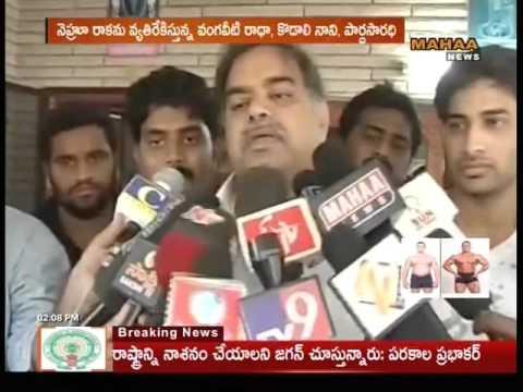 YS Jagan || Devineni Nehru Joined To YSRCP Party - Mahaa News