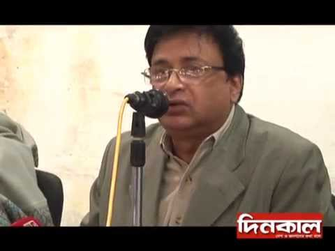 Www.dinkalonline.net | Begum Khaleda Zia | 12 January, 2015 | Santrash Nirmul Mancha | video