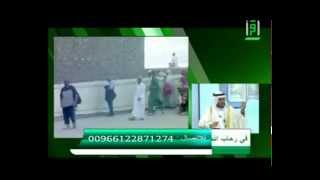 With God  Hajj 1435 - Ep 2 - 5 October 2014