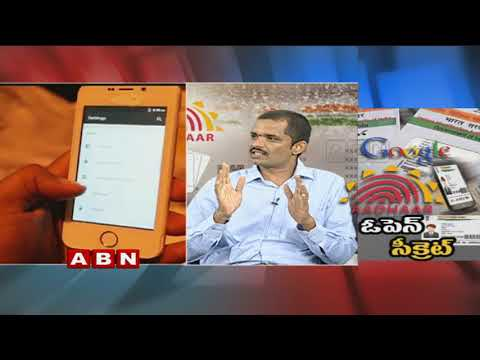 Discussion | Aadhaar helpline number is getting automatically saved in smartphones