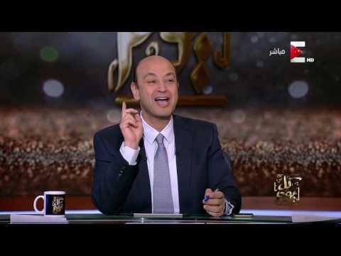 عمرو اديب حلقة الثلاثاء 29/11/2016 الجزء الاول كل يوم (أزمة الدواجن فى مصر)