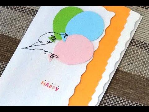 Как сделать самую простую открытку на день рождения 18