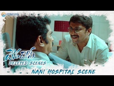 Nani's Hospital Deleted Scene | #Devadas Movie Deleted Scenes | Nagarjuna, Rashmika, Aakanksha Singh
