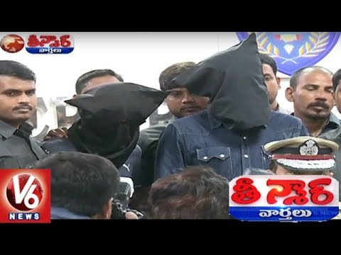Hyderabad City Police Busted Fake Medical Seats Gang | Teenmaar News