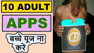 10 (+18) Adult Apps Your Children Should Not Use 2017