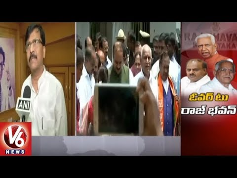 Dirty Politics Going On In Karnataka Says Shiv Sena Leader Sanjay Raut | V6 News