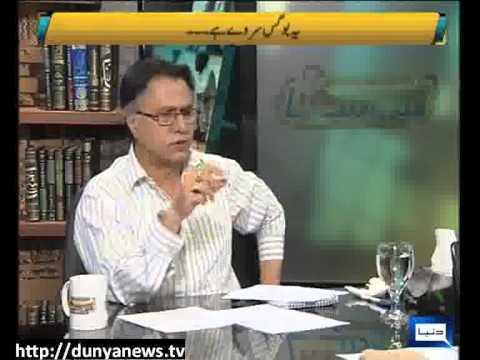 Dunya News- Meri Dunya With Hassan Nisar - 21-04-2013