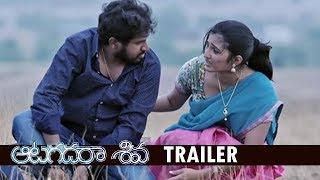 Aatagadharaa Siva Movie Trailer | Chandra Siddarth Doddanna, Hyper Aadhi | #AatagadharaaSiva