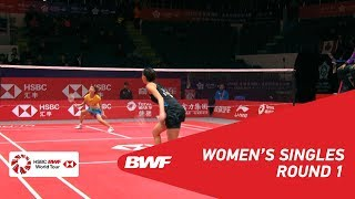 R1 WS Nozomi OKUHARA JPN vs Michelle LI CAN BWF 2018