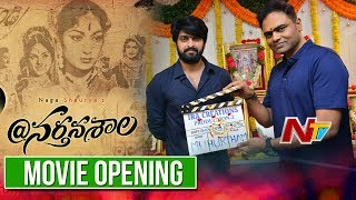 Naga Shourya New Movie Opening 2018 || Movie Team Press Meet