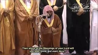 Mekke İmamı Mahir-Rahman Suresi (Surah Ar Rahman - Sheikh Maher Al Muaiqly)