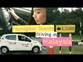 Foreigner learns driving in Malaysia - RSM, RPK & On the Road [Small Girl Big World]