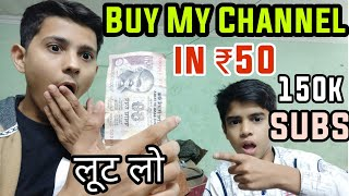 Buy My Youtube Channel In Rs 50 Only With 150k Subscribers Online Sell | Loot Lo | Hindi