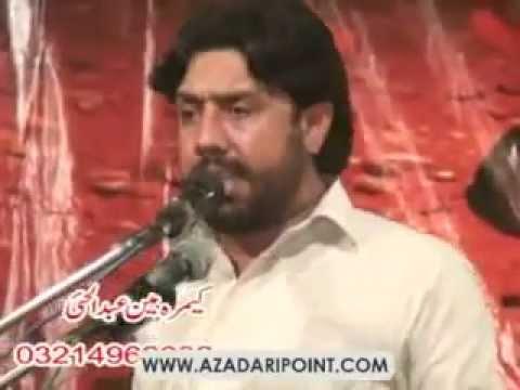 Zakir Taqi Abbas Qayamat 24 Rajab 2014 Shahadat Imam Hussain As Green Town Lahore video