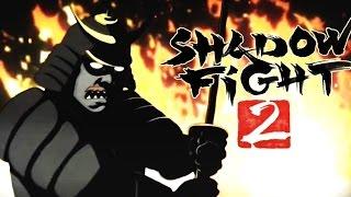 ตอนจบของเกมส์ Shadow fight ของ 2014