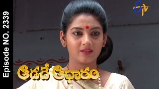 Aadade Aadharam | 14th January 2017| Full Episode No 2339 | ETV Telugu