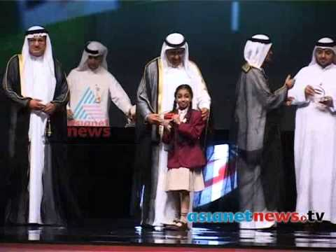 Educational excellence awards given to best students in Gulf; Gulf News