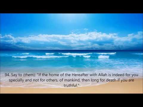 Idris Abkar - Surah Al-baqarah Full {english Translation} video