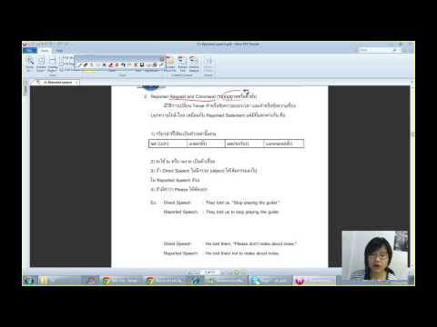 ภาษาอังกฤษ :: บทที่ 02 Reported Speech (1/3)
