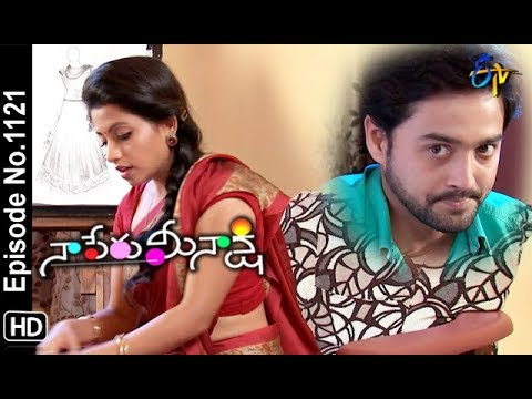Naa Peru Meenakshi | 20th September 2018 | Full Episode No 1121 | ETV Telugu
