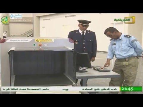 Visite des parlementaires et des sénateurs à  l'aéroport international de Nouakchott Oumtounsy