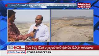 Polavaram Project Work Speeds Up