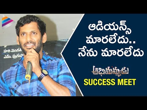 Vishal SUPERB Telugu Speech | Abhimanyudu Success Meet | Samantha | Arjun | Telugu FilmNagar